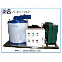 Cheap Commercial Flake Ice Machine For Supermarket , Fishery , Concrete Projects for sale