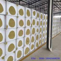 Cheap 50mm thickness Rock wool board for building external wall and curtain wall insulation for sale