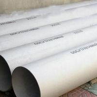 Cheap ASTM 304 seamless stainless steel pipe/tube, comes in various outer diameters wholesale