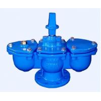 Buy cheap Dourble Release Valve (DAV) with  all fittings and Chamber Made By Ductile iron from wholesalers