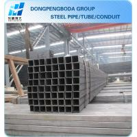 Cheap Rectangular and square Hollow Section (RHS) made in China market for sale