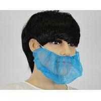 Buy cheap Spunbond Polypropylene Surgical Beard Covers Disposable With Single Or Double from wholesalers