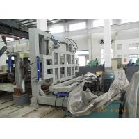 Quality Professional AAC Block Production Line AAC Block Making Plant wholesale