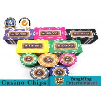 Cheap Smooth Surface 13.5g 14 G ABS Clay Poker Chip Set Yangming / Poker Plaques Set for sale