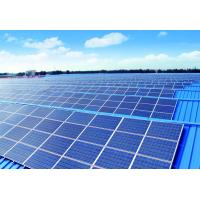 Buy cheap 280W Polycrystalline Pv Module , Polycrystalline Pv Solar Panel 1640*992*40mm from wholesalers
