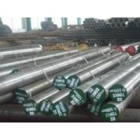 Cheap Harden Hot Work Tool Steel Round Bar AISI H13 For Casting Mould for sale