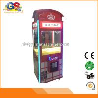 China 2018 New Popular Buy Kids Electronic Op Pusher Commercial Token Video Arcade Coin Operated Game Machine on sale