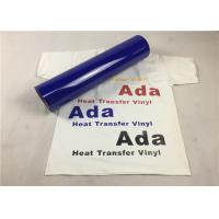 Cheap Cold Peel Royal Blue HTV Perforated Excellent Durability And Washability for sale