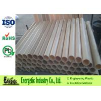 Cheap Natural Beige Precision Plastic Parts , Cast Nylon Pipe For Roller for sale