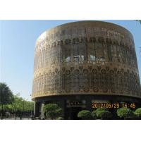 Cheap Engraved Aluminum Cladding Panels for sale