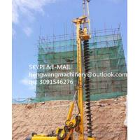 Buy cheap 15M, 800MM spiral pile drilling machine from wholesalers