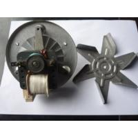 Electric motor yj61 20 for airfryer portable air for Dc motor air conditioner