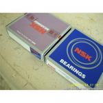 Cheap NSK Deep groove ball bearings 6200 ZZ Series for sale