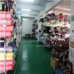 Dongguan Chengde Electronic Co., Ltd