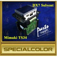 Cheap Mimaki DX7 Printhead For Mimaki Solvent Print Head wholesale