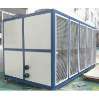 Cheap Bitzer Compressor New Industrial Air Cooled Screw Chiller Water Chiller for sale
