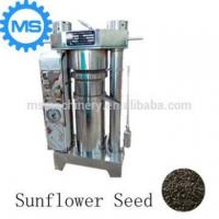 Cheap High efficiency hydraulic palm and walnuts oil press machine hydraulic system seamless steel tube for sale