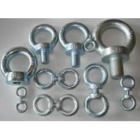 Zinc plated high strength Din580 forged eye bolt with nut