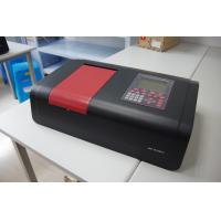 Cheap Pesticide Residues Scanning Spectrophotometer for sale
