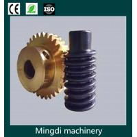 Cheap small worm gear micro worm gear small diameter worm gear for sale