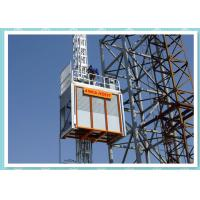 Cheap Double Cage Construction Site Elevator , Industrial Materials Hoist for sale