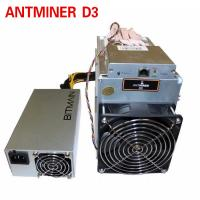 Cheap Antminer D3 (19.3Gh) from Bitcoin Mining Device X11 algorithm hashrate of 19.3Gh/s for sale