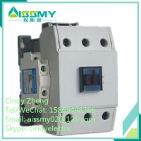 Cheap Anti-electricity dazzling magnetic contactor wholesale