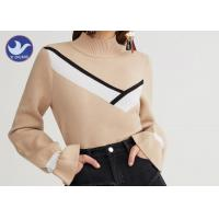 Cheap Mock Neck Fashion Womens Knit Pullover Sweater Computer Machine Knit for sale