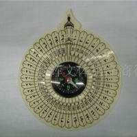 Cheap muslim compass 70MM with factory lowest price for muslim for sale