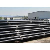 Cheap ASME B36 Seamless Steel Pipe , Durable Seamless Carbon Steel Tube 12Ni14/1.5637 for sale