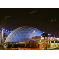 Cheap Theme Park 360 Degree Ball Screen 5D Dome Movie Theater With Electric System for sale