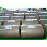 White 50 - 80gsm Bond Paper , Woodfree Offset Giant Paper Roll For Offset Printing