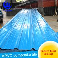 Cheap 3 Layer Upvc Corrugated Roofing Sheets / Anti - Corrosion Pvc Roofing Tile for sale