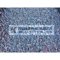 Cheap HIGH SULPHATE RESISTANT CEMENT CLINKER for sale