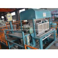 Cheap Automatic Egg Tray Making Machine Pulp Molding for Egg Tray 2000pcs/h for sale