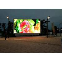 Cheap Full Color P10 Outdoor Fixed LED Display IP67 Waterproof For Video Advertising for sale
