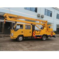 Cheap JAPAN brand Isuzu 4*2 LHD 16m aerial working truck for sale, Best price ISUZU 14m-16m hydraulic bucket truck for sale for sale