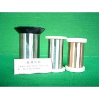 Cheap xinxiang BASHAN Factory Price Coarse wire 304 stainless steel wire for sale