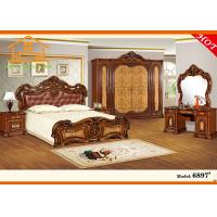 royal bedroom furniture luxury royal bedroom furniture set for sale