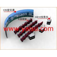 Cheap 3D 4D 5D 6D Cinema Theater Movie Motion Chair Seat System Furniture equipment facility suppliers factory for sale