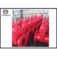 Fire Fighting Resilient Seated Gate Valve Ductile Iron Material No Rising Stem