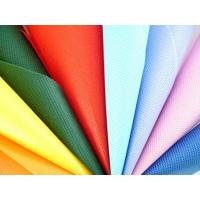 China Customised Non Woven Polypropylene Roll Breathable For Home Decoration on sale