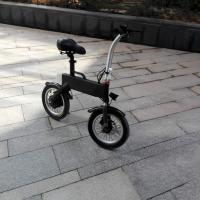 Cheap IP54 LG Cell Battery Fold Up Bike Folding Electric Bike With CE wholesale