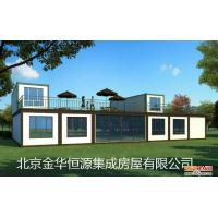 Cheap Sturdy Durable Modern Shipping Container Homes 220V - 250V Voltage With Open Balcony for sale