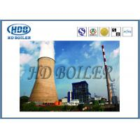 Cheap 35T/h Professional Steam CFB Boiler Utility Boiler Coal Fired Environmental Friendly for sale