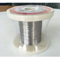 Buy cheap 8020 Via 0.03mm - 8mm Nichrome Alloy For Electric Heating Element 1200℃ 2190°F from wholesalers