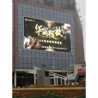Cheap Waterproof Outdoor Led Video Screen , Led Outdoor Video Wall For Advertising for sale
