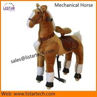 China Funny Rocking Horse 4 Wheels, Plush Rocking Horse on Wheels, Plush Rocking Pony for sale on sale