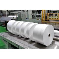 China Antibacterial Melt Blown Material , Disposable Non Woven Polypropylene Roll on sale