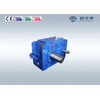 Conveyor Helical Two Stage Gear Reduction Gearbox For